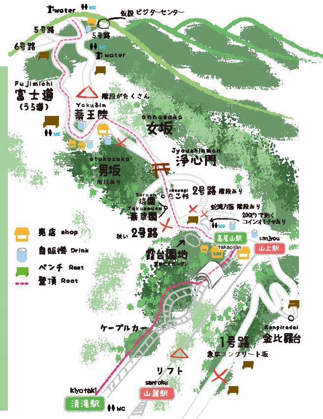 map 高尾山 子供 地図