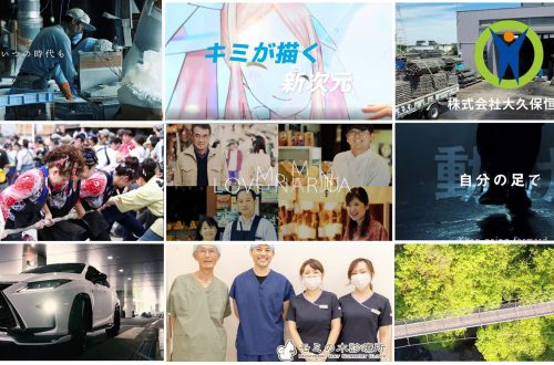 神奈川県・東京都を中心に映像制作会社かぴのんスタジオ 全国出張対応